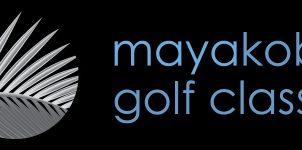 2019 Mayakoba Golf Classic Odds, Preview & Predictions